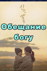 королевство ветров на русском языке смотреть онлайн озвучка